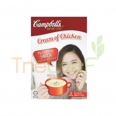 CAMPBELL CREAM OF CHICKEN 22GM 3'S