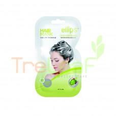 ELLIPS HAIR MASK VOLUME ACTIVE PRO GREEN (20GM)