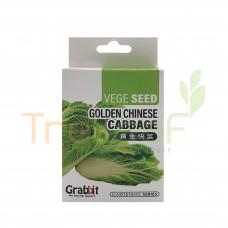 GRABBIT GOLDEN CHINESE CABBAGE 700'S