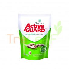 SHOKUBUTSU ACTIVE GUARD HAND WASH SOOTH FRESH (200ML)