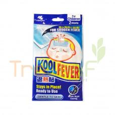 KOOLFEVER COOLING GEL FOR CHILD