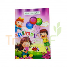 STATIONERY SBS ACTIVITY & LEARNING BOOK 7X10