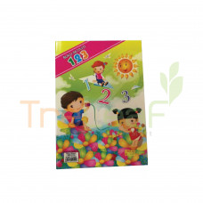 STATIONERY ACTIVITY BOOK SBS-0102