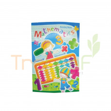 STATIONERY ACTIVITY BOOK SBS-0165