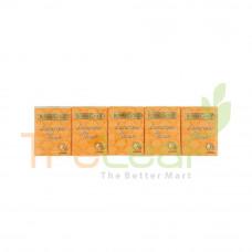 ROYAL GOLD LUXURIOUS INTERLEAF H/P 10(10SX10)