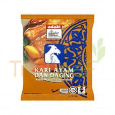 ADABI KARI AYAM/DAGING 24GM