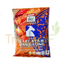 ADABI KARI AYAM/DAGING (250GMX40)