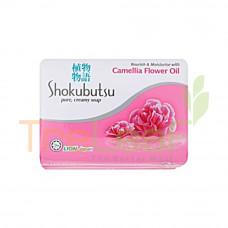 SHOKUBUTSU BAR SOAP CAMELIA FLOWER OIL (90GM)