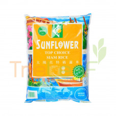 SUNFLOWER TOP CHOICE GRED SUPER SPECIAL THAILAND 5%  (5KG)