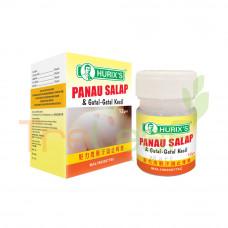 HURIX'S PANAU SALAP & GATAL-GATAL KECIL (12GM)