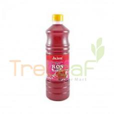 JALEN KORDIAL ROSE 1L